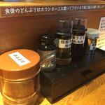 汁なし担担麺専門 キング軒 - 卓上の調味料