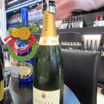 ワールド ワイン バー - Boizel Brut Reserve試飲