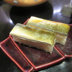 Chakaisekizushi - 押し寿司