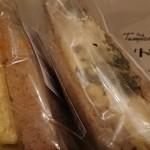 ウフ タマコ サンド -