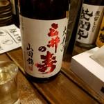 宮崎地鶏もも焼き 輪鶏 - 三井の寿 大辛口純米吟醸 山田錦
