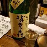 宮崎地鶏もも焼き 輪鶏 - 超辛口純米 博多の森