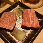 立喰い焼肉 おやびん - 左からソトモモ・肩ロース芯