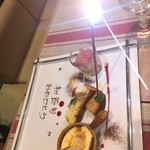 フタツボシ カフェ -