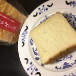 あかべこ - 料理写真:あかべこの卵不使用食パン