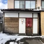 寺沢 - 店舗玄関