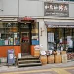 加藤珈琲店  - 外観