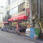 餃子の王将 - 餃子の王将 難波西店