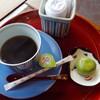 割烹旅館 湯の花荘 - ドリンク写真: