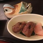 KKR 京都くに荘 -