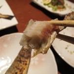 しん寅゛ - 氷下魚(こまい)の干物 ¥480