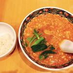 寿限無 担々麺 - 担々麺