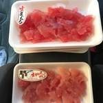 木下水産物株式会社 生まぐろセルフ直売所 - 料理写真:生まぐろパック①