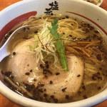 Kumiyamashiogensui -