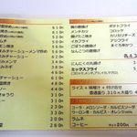 101735616 - 一品料理、ソフトドリンク等メニュー(2019/02/08撮影)