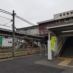 根岸屋 - 東青梅駅