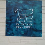 PAINAGAMA BLUEBOOTH -