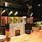 こうぜん - 珍しい日本酒銘柄も!