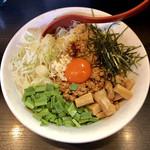 麺処 夏海 - 料理写真:赤羽まぜそばZ(仮)・中盛り