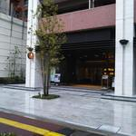 赤坂茶房 -