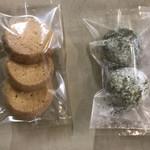 めぐみ洋菓子店 -