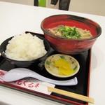 西谷食堂 花ぐるま - 白味噌仕立ての豚汁セット。880円