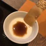 カフェ&レストラン IMA -