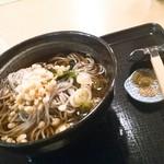 こうしんの湯 - 料理写真: