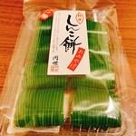 101746219 - しんこ餅