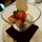 タストゥー - パンデピス苺