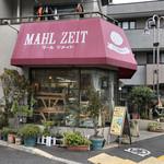 MAHL ZEIT - 外観