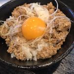 タカネ - 料理写真:
