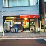 西海 - リンガーハット以外で長崎料理を食べるのは初めてかな?だがリンガーハットは地元民も奨めるくらい強い!