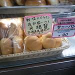 101755344 - シロヤベーカリー 小倉店 サニーパン 小倉(福岡)
