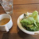 Round Leaf Holly - サラダ&スープ