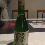 津乃峰酒造 - ドリンク写真: