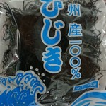 魚っちんぐ 千倉 - 料理写真:¥870-
