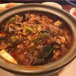 錦味坊 - 鶏肉と豆腐の山椒激辛土鍋