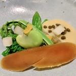 かっぽう寿 - カラスミと山菜