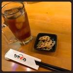 ながぐつ - 料理写真: