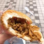 元気パンコネル - ◆焼きそばコッペパン 200円