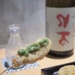 天ぷら串 山本家 - 阿波鷄ささみとシャキシャキわさび