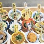 "shinjukugyoentempurakushiyamamotoya - ""見せ?!お通し""12種類の中から好きなものをチョイス出来ます♪"