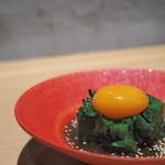 天ぷら串 山本家 - ニラと卵黄のおひたし
