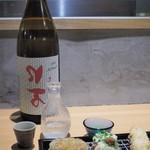 天ぷら串 山本家 - ロ万 純米吟醸