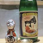 天ぷら串 山本家 - 徳島県 鳴門鯛