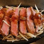 錦 わらい - 『ブレードミートステーキ定食』(税別1590円)