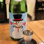 和びすとろ SAKU - 尾瀬の雪どけ 純米大吟醸 おぜゆきだるま