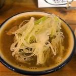えびすけ - センベロセット(モツ煮)