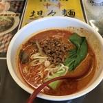 坦々麺 希虎 -